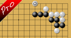 weiqi First line from hell