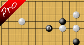 weiqi When your intuition is wrong