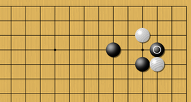 weiqi The strong inside hane