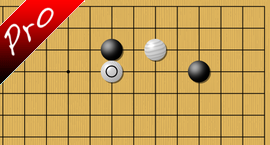 baduk Dealing with the pincer