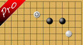 weiqi An aggressive approach