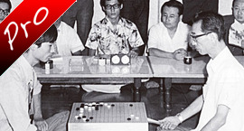 baduk The first Kuksu