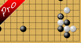baduk Two aggressive ataris