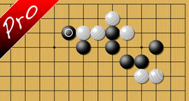weiqi Tree of Heaven vs Attack Expert
