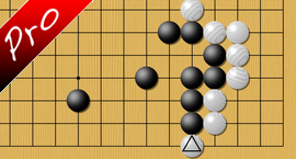 baduk Hane on the first line