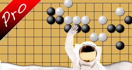 baduk Tesuji from outer space