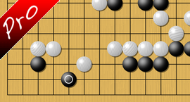 weiqi Turn the game around