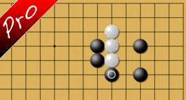 weiqi Godly steamrollers