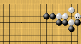 baduk Keima enclosure, invasion 1