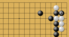 baduk Keima enclosure, invasion 3