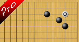 weiqi Invading a small castle