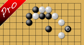 baduk Aji after joseki