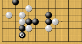 weiqi A powerful descent